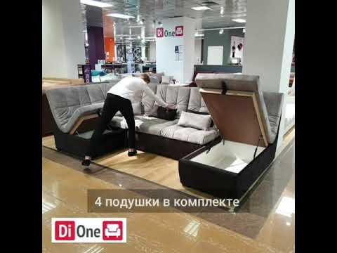 Модульный диван София