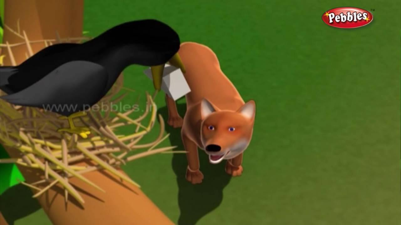Fox and Crow | हिंदी कहानी | 3D Grandma Stories in Hindi | 3D Moral Stories  in Hindi