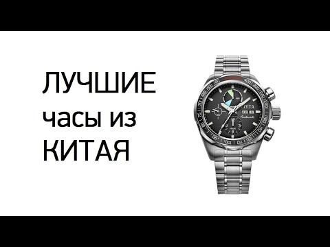 Часы космонавта Fiyta GA8370 - лучшие китайские часы