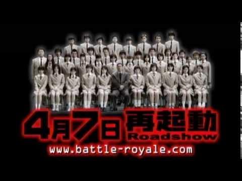 Battle Royale: Special Version  , japanisch