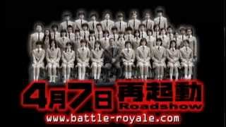 Battle Royale: Special Version - Trailer, japanisch
