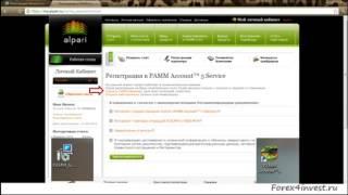 Памм 5.0 - альпари вводит новый сервис памм счетов PAMM Account™ 5 Service(, 2013-11-29T17:30:29.000Z)