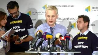 (English) New political forces. Ukraine Crisis Media Center, 15th of September 2014