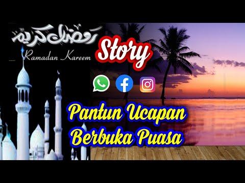Pantun Ucapan Selamat Buka Puasa Ramadhan 2021