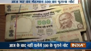 Last Day to Use your Old Rs 500 Note for Fuel, Air Ticket Purchase till Tonight