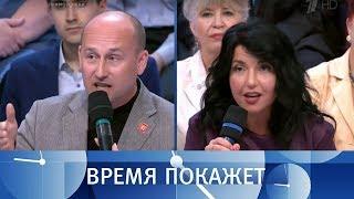 Люди Донбасса. Время покажет. Выпуск от 21.06.2018