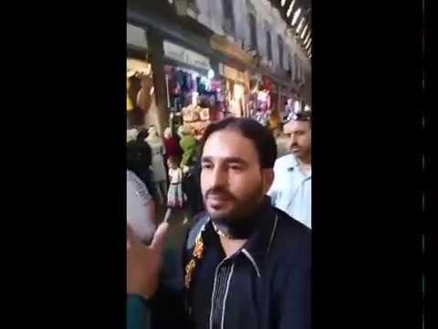 Bazar e Shaam...Syria [[Al Hamidiyah Souq, Damascus   Syria]]