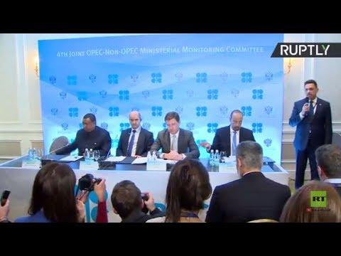 مؤتمر للجنة مراقبة تقليص إنتاج النفط  - 12:21-2017 / 7 / 24