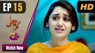 Pakistani Drama | Karam Jali - Episode 15 | Aplus Dramas | Daniya, Humayun Ashraf