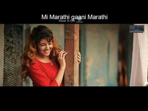 khanderaya zali mazi daina (New Marathi Songs)