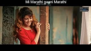 khanderaya zali mazi daina New Marathi Songs