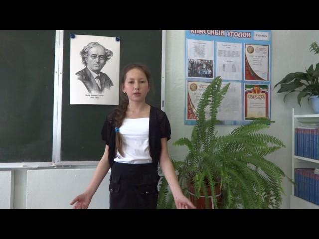Изображение предпросмотра прочтения – АнгелинаОмурбаева читает произведение «Листья (Пусть сосны иели…)» Ф.И.Тютчева