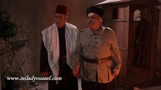 باب الحارة ـ سمعو يضرب دلال و هروبها من البيت ـ ميلاد يوسف ـ عباس النوري و فادي الشامي