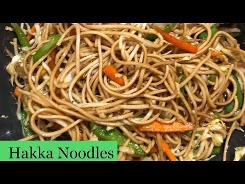 Veg. Hakka noodles/ street style hakka noodles/ how to make vegetable noodles/easy noodles recipe