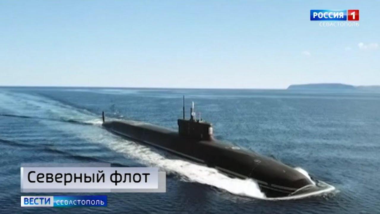 Подводный крейсер «Князь Владимир» прибыл к месту службы