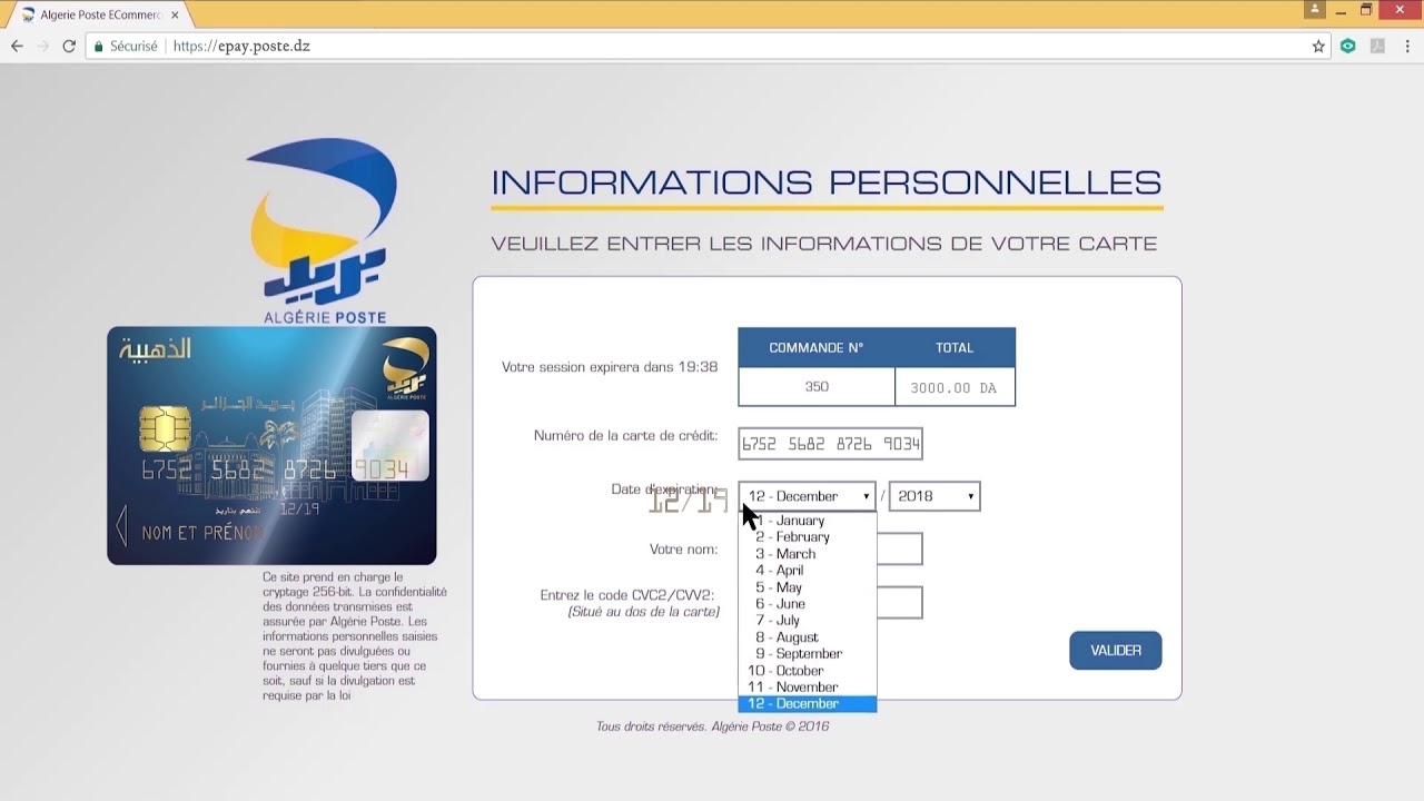 Carte Or Algerie Poste.Comment Utiliser Le Service E Rselli Via La Carte Edahabia Youtube