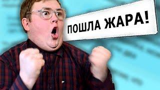 ПРАНК БОТАНИКОМ RED21