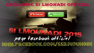 4 - Si lmonadi 2014 vs l9awada 2 exclusive