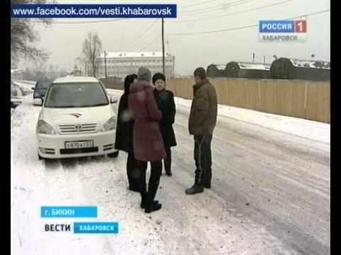 Вести-Хабаровск. В тюрьму по приказу