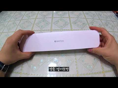 Apple Watch Berry Woven Nylon Band Unboxing