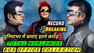 2point0 10th day box office collection