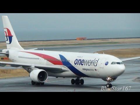 [Oneworld] Malaysia Airlines Airbus A330-300 (9M-MTE) landing at KIX/RJBB (Osaka Kansai) RWY 06R