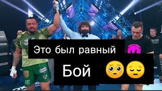 Кокляев наказал Артема Тарасова, Тарасов проиграл Кокляеву решением судьей, Тарасов Кокляев бой