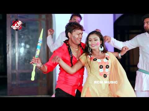 #Awdhesh Premi Yadav का 2019 का फुल रोमांटिक होली वीडियो || रंग अपने से डाली ये साली ||