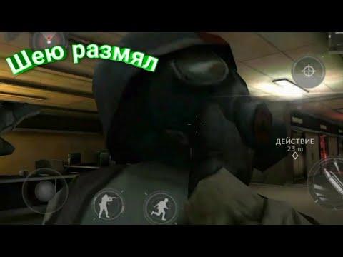 """Modern Combat 3 """"Баги Приколы Фейлы"""""""
