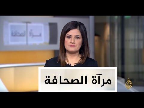 مرأة الصحافة 30/4/2017  - نشر قبل 37 دقيقة