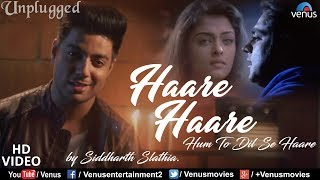 Haare Haare Hum To Dil Se Haare Unplugged Cover Siddharth Slathia Mp3 Song Download