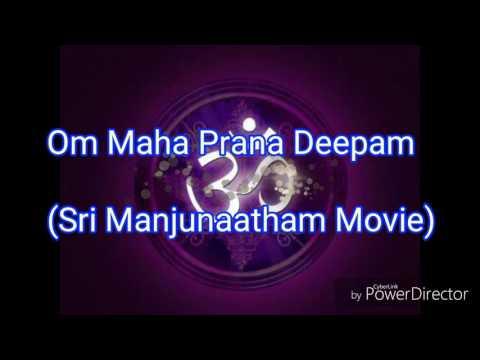 Om Maha Prana Deepam (Sri Manjunaatham Movie)
