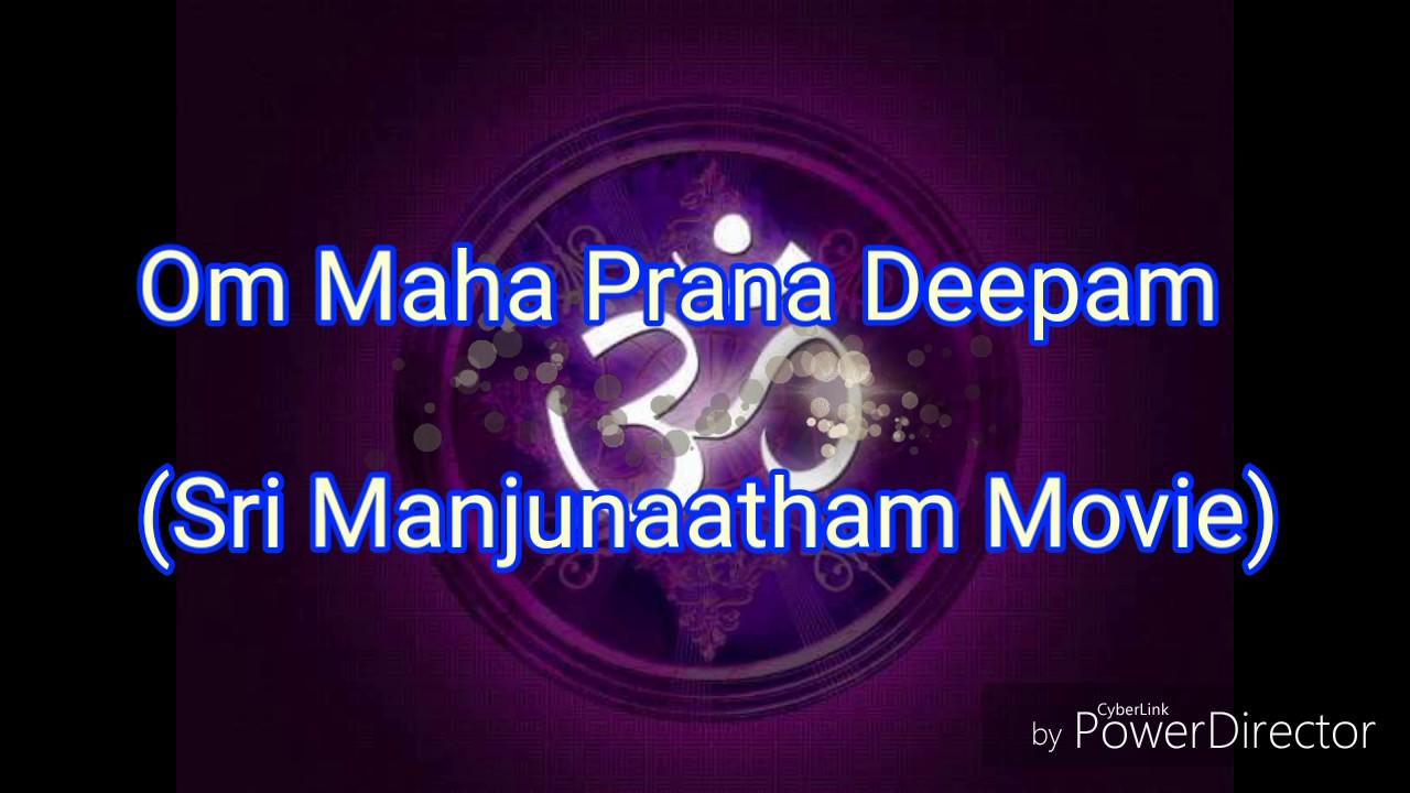 Om mahaapraana deepam sivam sivam. Telugu song lyrics from movie.