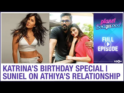 Katrina Kaif's Birthday Special | Suniel on Athiya & KL Rahul's relationship | Planet Bollywood
