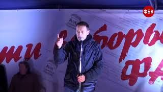 Навальный - Путин вор - почти 10 часов