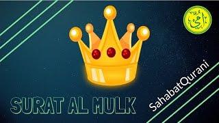 Video Surat Al Mulk Merdu | Murottal Juz 29 - Metode Ummi Foundation download MP3, 3GP, MP4, WEBM, AVI, FLV Mei 2018