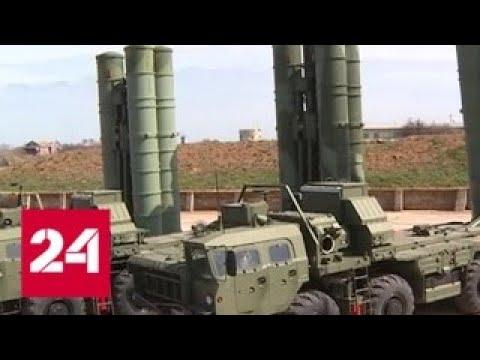 МИД Турции жестко ответил США на призывы отказаться от сотрудничества с Россией — Россия 24
