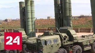 МИД Турции жестко ответил США на призывы отказаться от сотрудничества с Россией - Россия 24