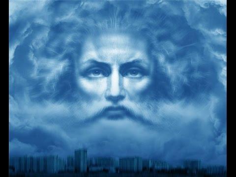 глаза бога на небе -
