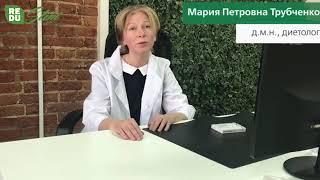 Отзыв врача. Мария Петровна Трубченко. Редуслим работает!