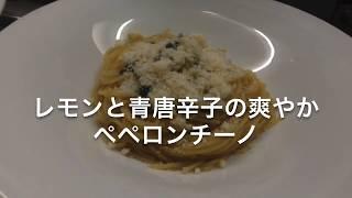 まかないタイムの動画です 出演/編集:松浦 #まかない料理.