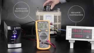 Линейно-Интерактивный ИБП SVC V-800-F