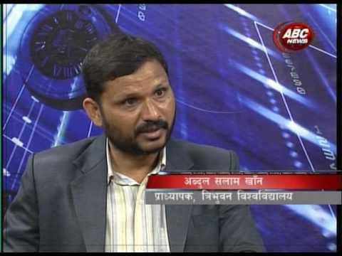Samaya Sandarbha with Abdul Salam Khan by Danda Gurung, ABC NEWS, NEPAL
