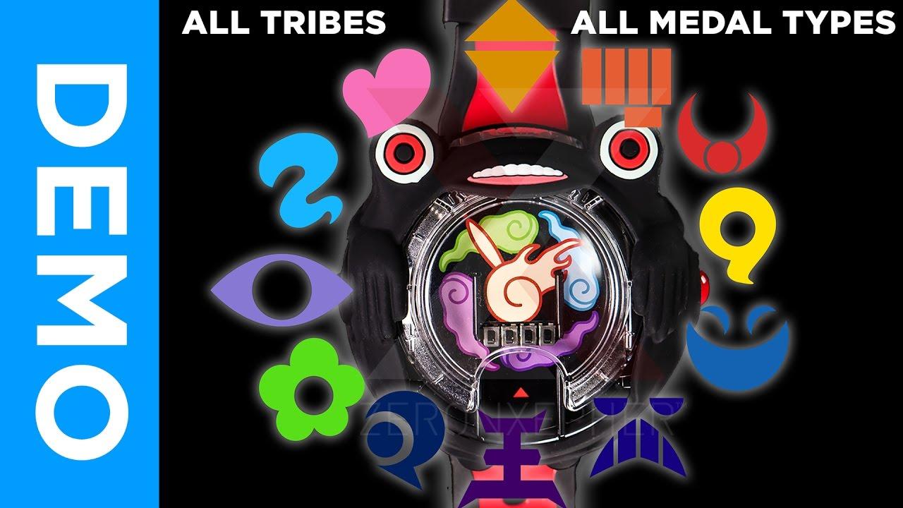 all tribe songs medal types in dx kuroi yo kai watch youtube