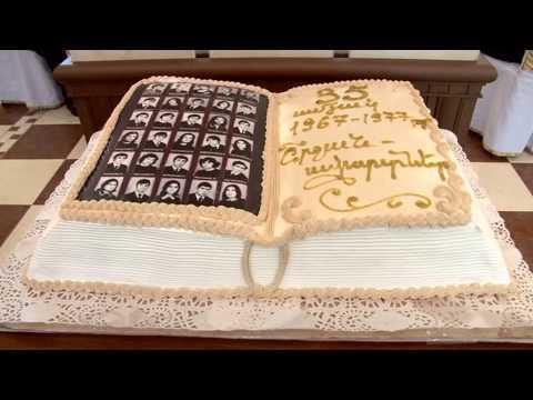 Выпускной торт, одноклассников  шк #137г Еревана, 1977 года