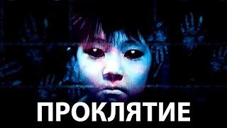 """Обзор фильма """"Проклятие (видео)"""""""