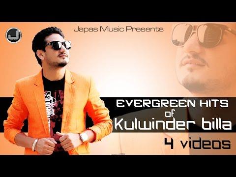 Hits of Kulwinder Billa   New Punjabi songs    Japas Music