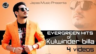 Hits of kulwinder billa | new punjabi songs  | japas music
