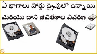 what are the parts in hard drive and its lifespan information in telugu by GANESH