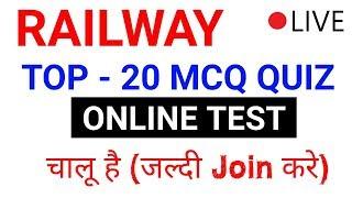railway group D, Alp online test quiz शुरू होगयी है (जल्दी join करे)